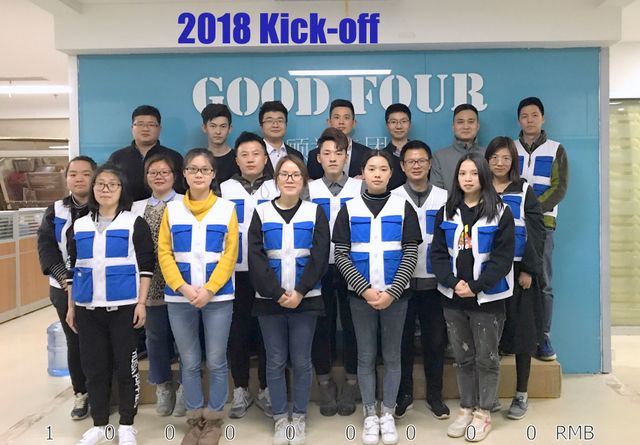 Good Four 2018 Kickoff