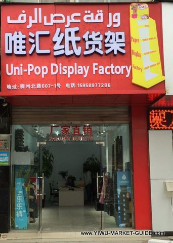 POP Paper Display Manufacturer Yiwu China