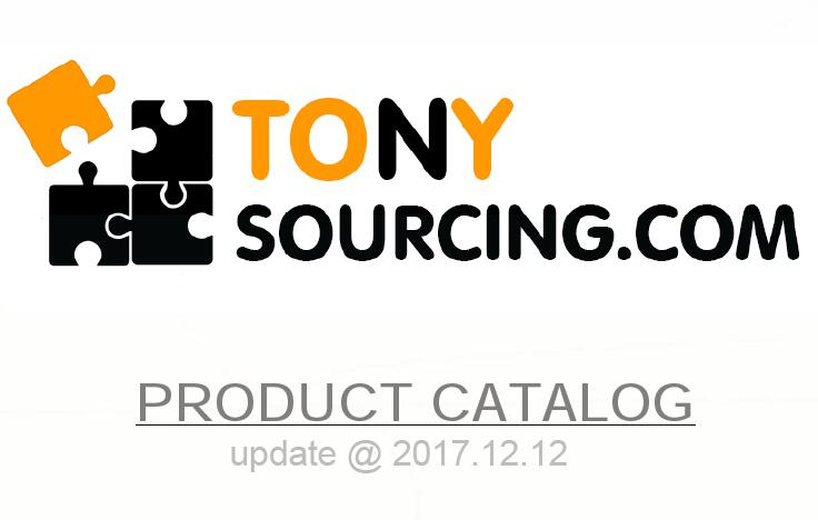 2018 Toys Catalog at TonySourcing