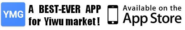 yiwu market guide app
