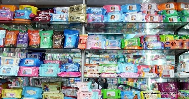 household-products-wholesale-china-yiwu-020