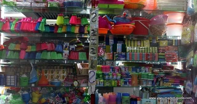 household-products-wholesale-china-yiwu-040