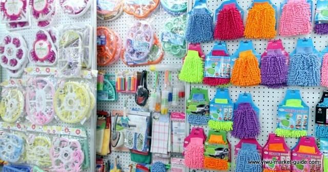 household-products-wholesale-china-yiwu-113