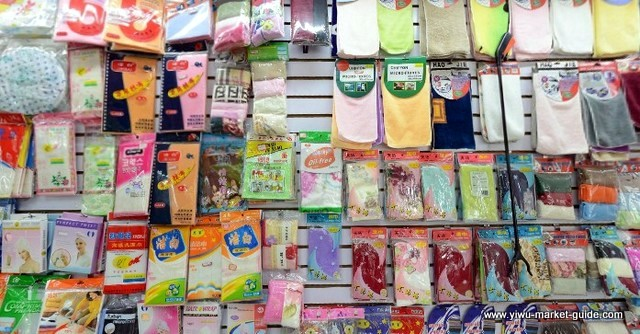 household-products-wholesale-china-yiwu-123