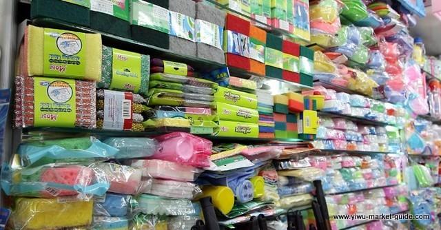 household-products-wholesale-china-yiwu-144