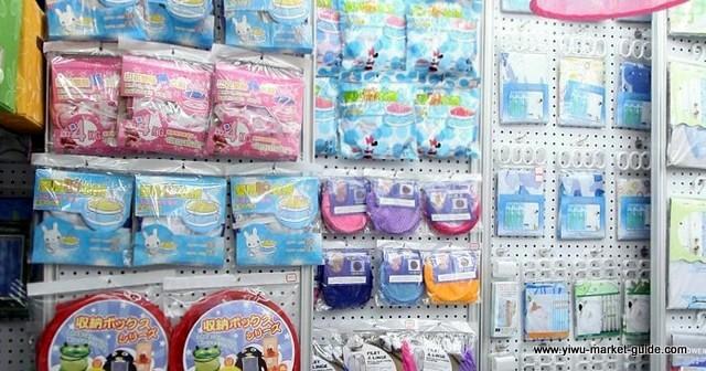household-products-wholesale-china-yiwu-184