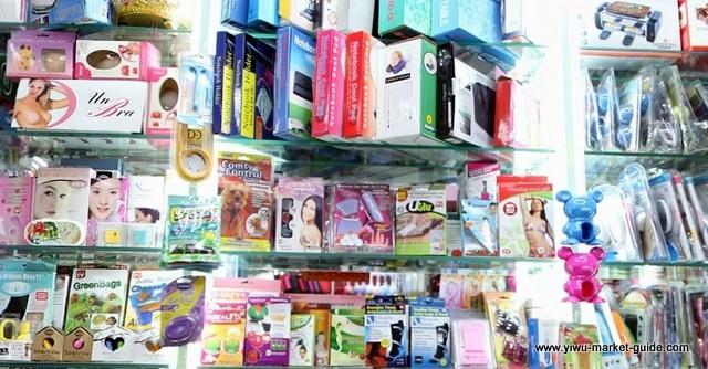 household-products-wholesale-china-yiwu-216