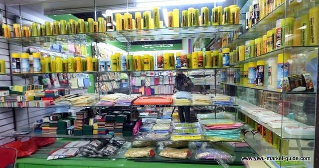 household-products-wholesale-china-yiwu-316