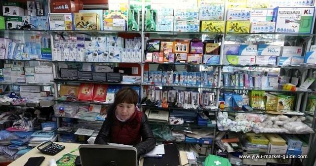 household-products-wholesale-china-yiwu-428