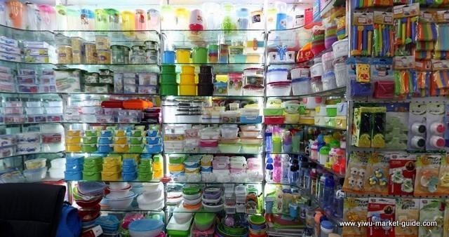 household-products-wholesale-china-yiwu-445