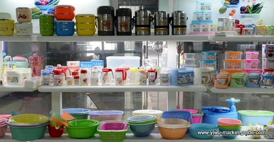 household-products-wholesale-china-yiwu-539