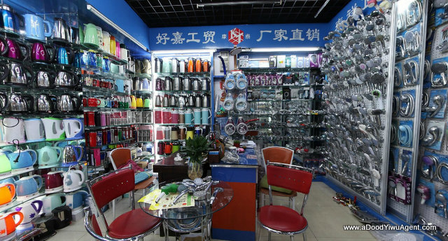 kitchen-items-wholesale-china-yiwu-016