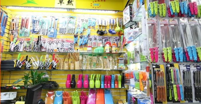 kitchen-items-yiwu-china-014