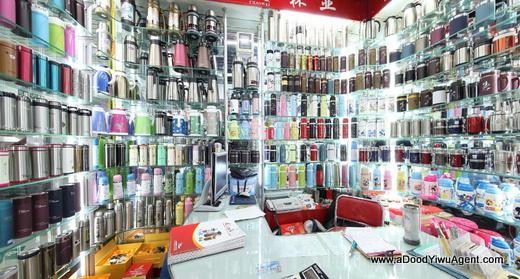 kitchen-items-yiwu-china-124