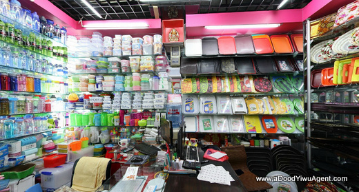 kitchen-items-yiwu-china-130