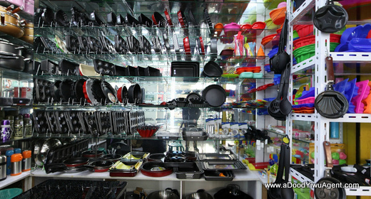 kitchen-items-yiwu-china-148