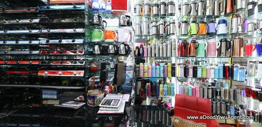 kitchen-items-yiwu-china-166