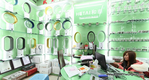 kitchen-items-yiwu-china-221