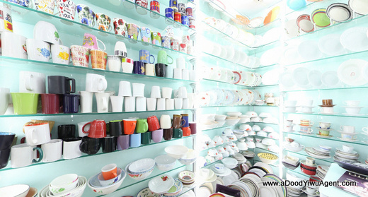 kitchen-items-yiwu-china-223
