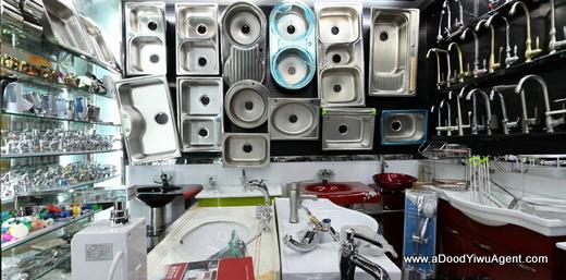 kitchen-items-yiwu-china-234