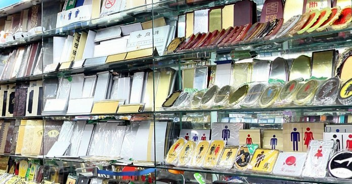 office-supplies-wholesale-china-yiwu-004