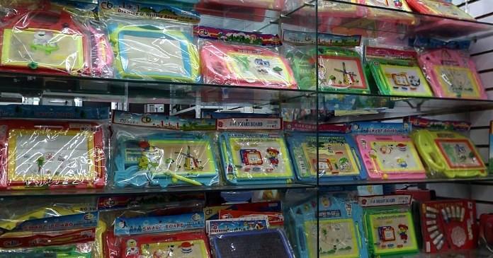 office-supplies-wholesale-china-yiwu-030