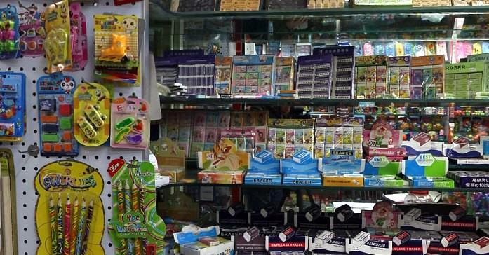 office-supplies-wholesale-china-yiwu-067