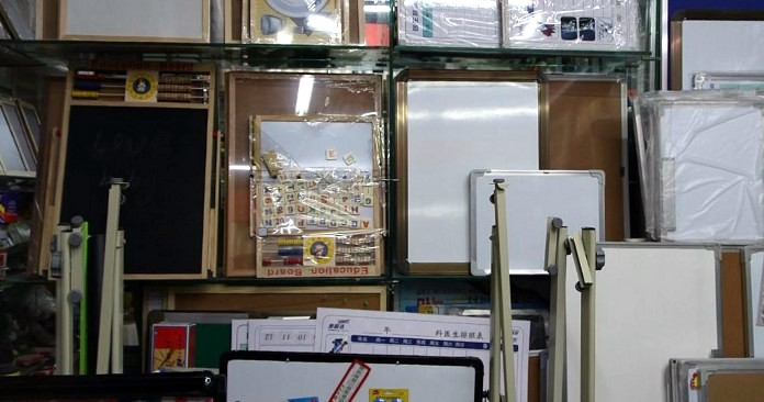 office-supplies-wholesale-china-yiwu-079