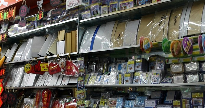 office-supplies-wholesale-china-yiwu-083