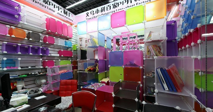 office-supplies-wholesale-china-yiwu-165