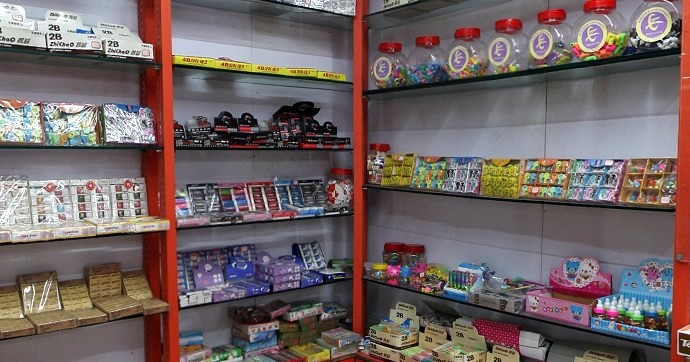 office-supplies-wholesale-china-yiwu-170