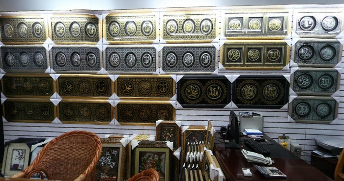 pictures-photo-frames-wholesale-china-yiwu-095