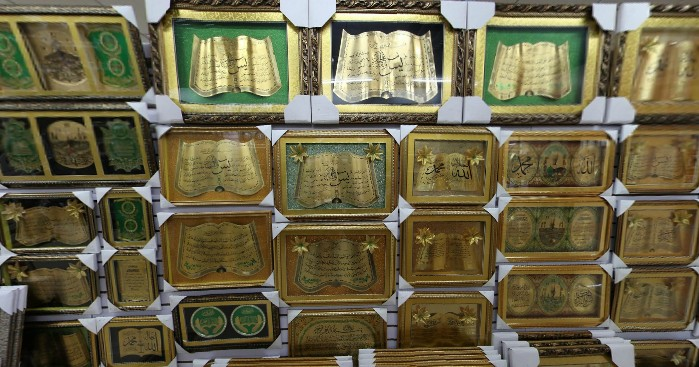 pictures-photo-frames-wholesale-china-yiwu-096