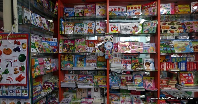 stationery-wholesale-china-yiwu-224