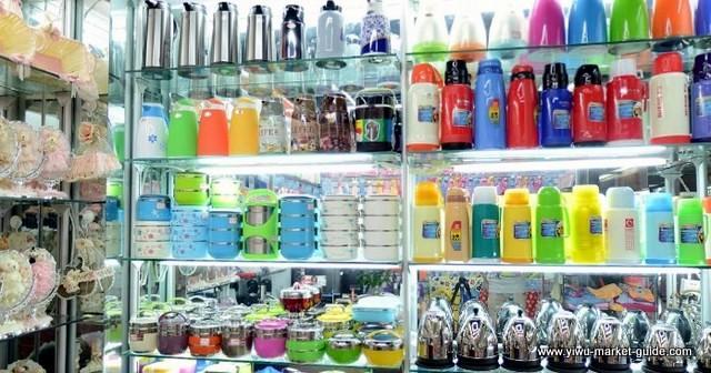 household-products-wholesale-china-yiwu-199