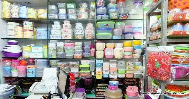 household-products-wholesale-china-yiwu-344