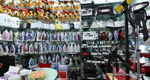 kitchen-items-yiwu-china-133