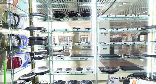 kitchen-items-yiwu-china-190