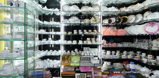 kitchen-items-yiwu-china-206