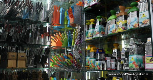 kitchen-items-yiwu-china-214