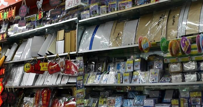 office-supplies-wholesale-china-yiwu-083
