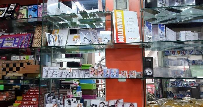 office-supplies-wholesale-china-yiwu-107