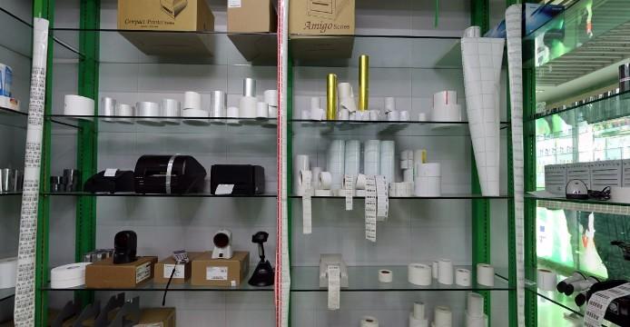 office-supplies-wholesale-china-yiwu-175