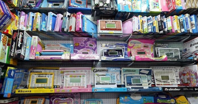 toys-wholesale-china-yiwu-206